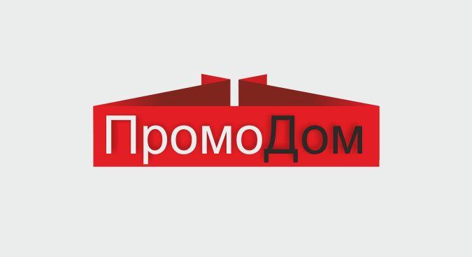 Логотип рекламного агентства - дизайнер sv58