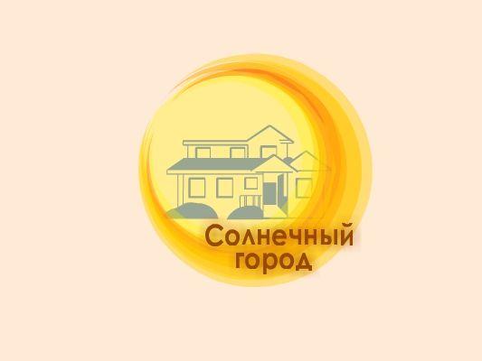Логотип для солнечного города - дизайнер Colombina32