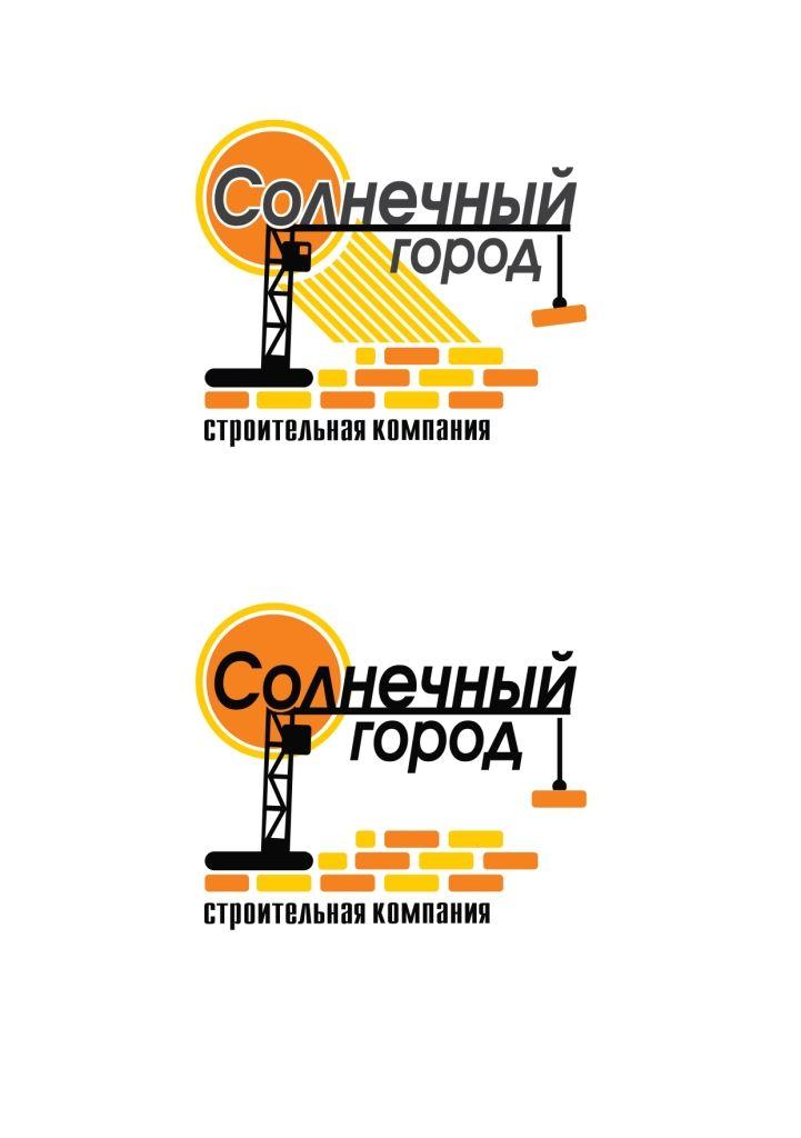 Логотип для солнечного города - дизайнер dynila3