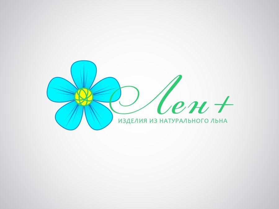 Логотип интернет-магазина ЛенПлюс - дизайнер Une_fille