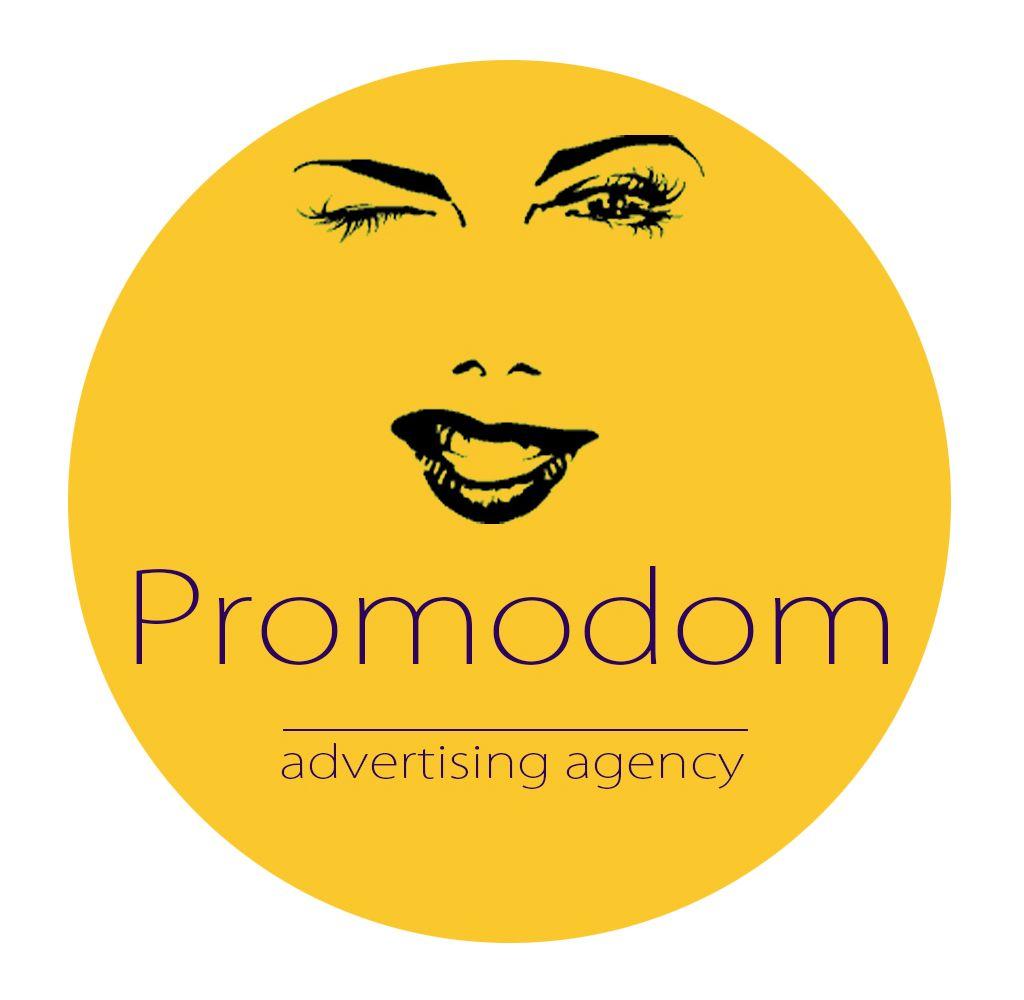 Логотип рекламного агентства - дизайнер Hopmal