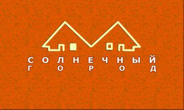 Логотип для солнечного города - дизайнер yana444