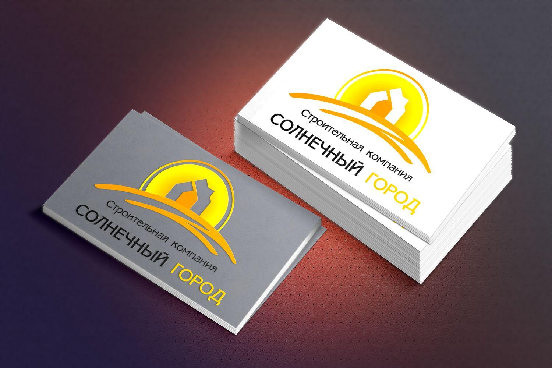 Логотип для солнечного города - дизайнер Keroberas
