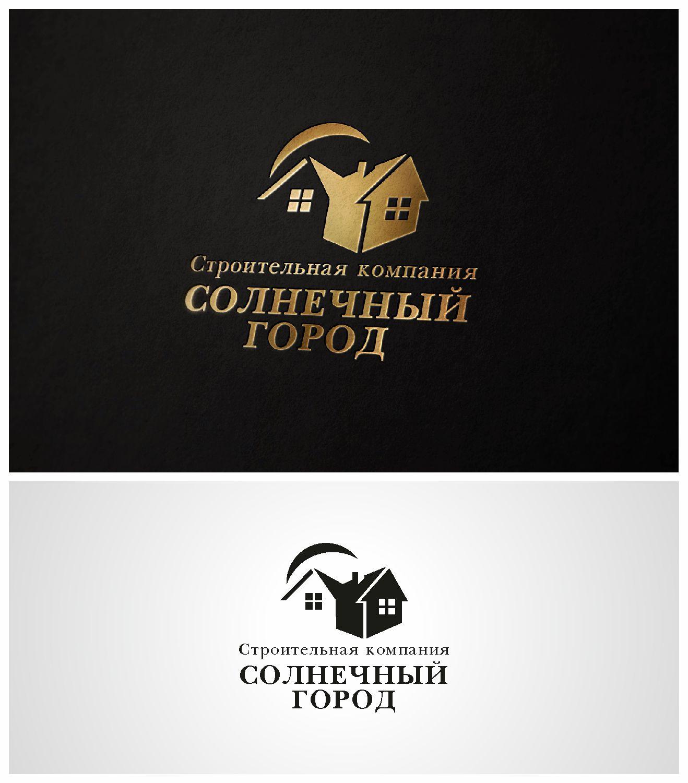Логотип для солнечного города - дизайнер IgorTsar