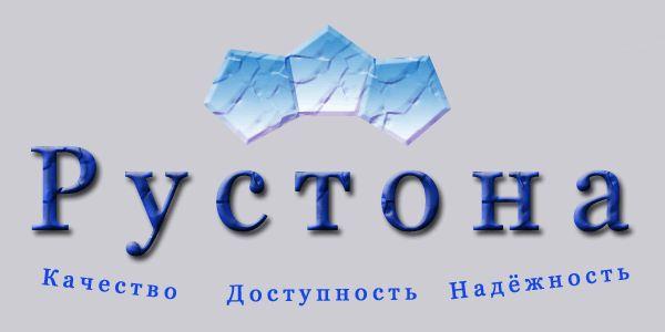 Логотип для компании Рустона (www.rustona.com) - дизайнер Katericha