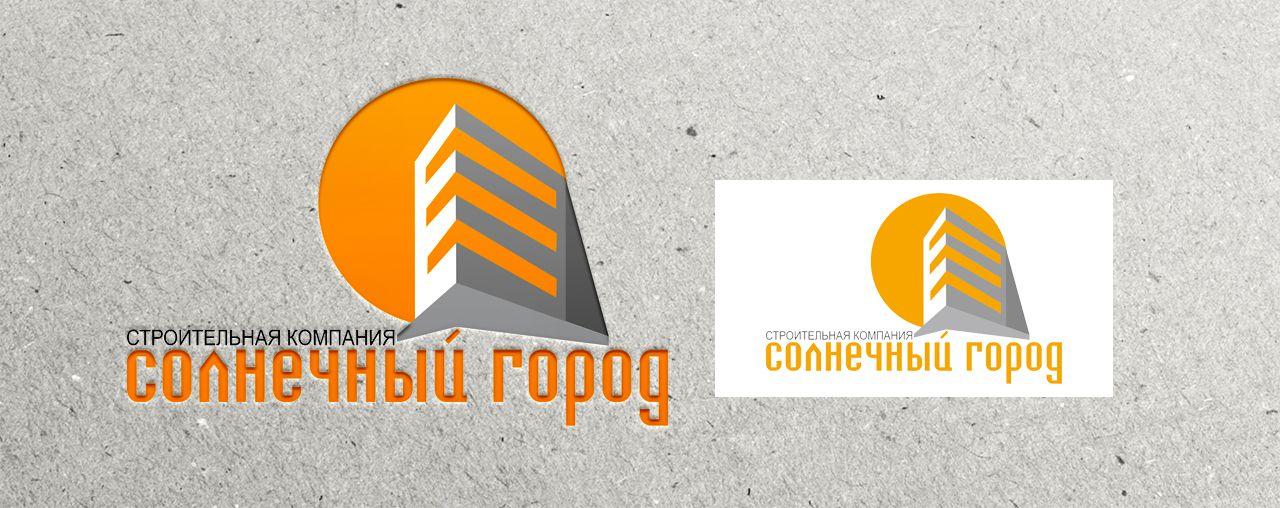 Логотип для солнечного города - дизайнер Piona11