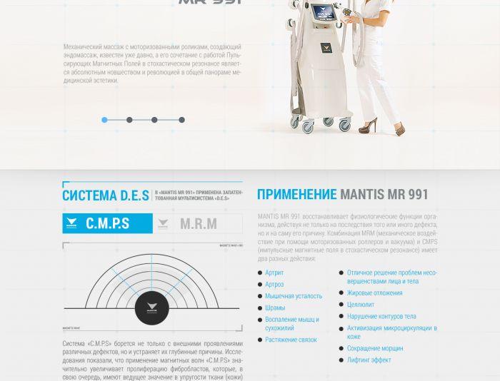 Создание рекламного сайта медицинского аппарата - дизайнер DynamicMotion