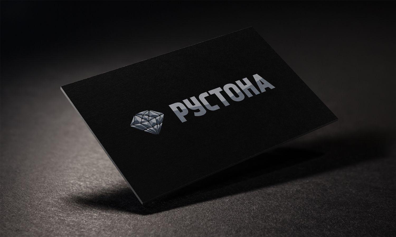Логотип для компании Рустона (www.rustona.com) - дизайнер S_Kot