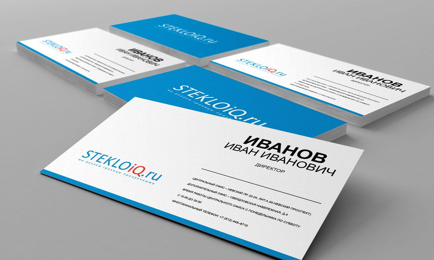Разработка логотипа для архитектурной студии. - дизайнер Enrik