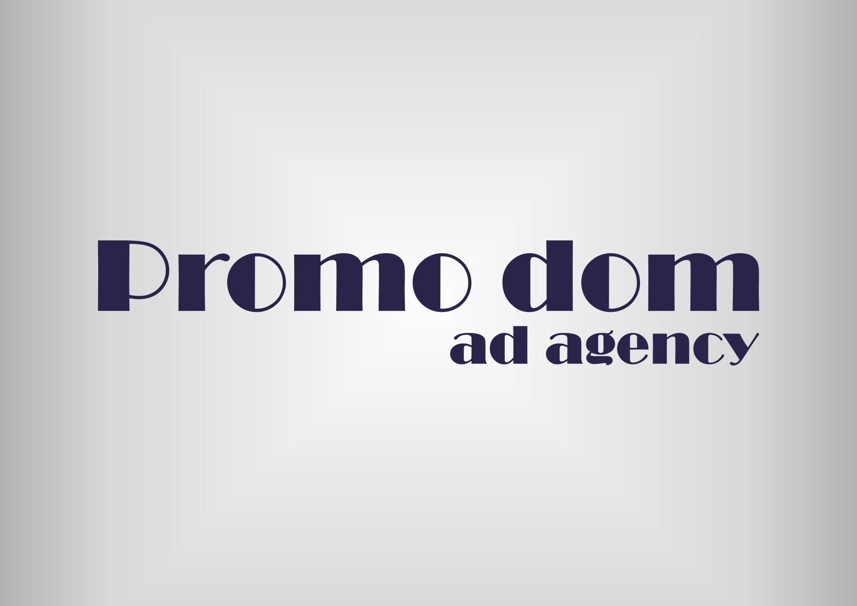 Логотип рекламного агентства - дизайнер toster108