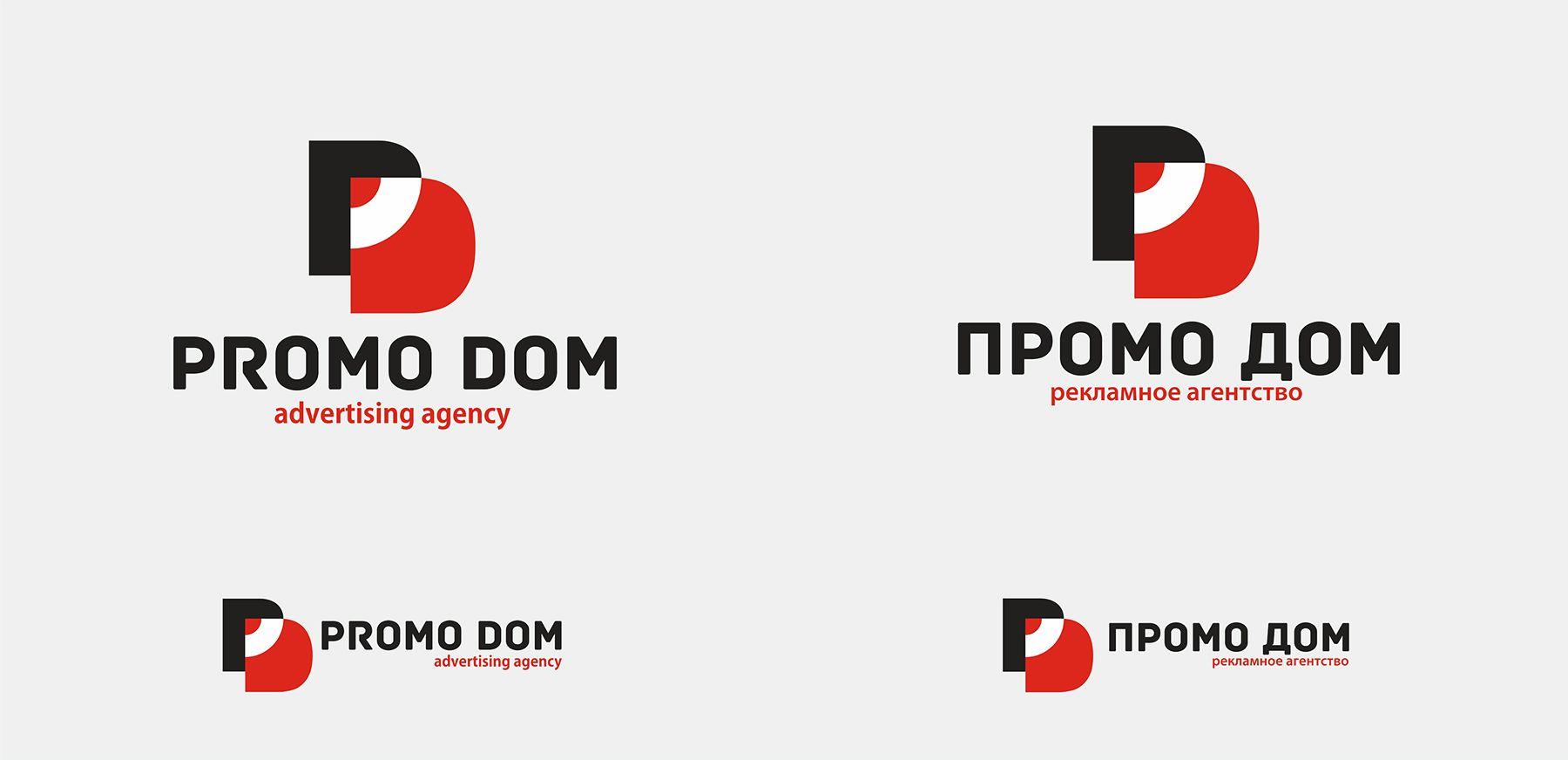 Логотип рекламного агентства - дизайнер AAKuznetcov