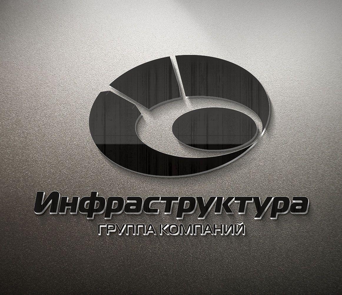Логотип для ООО