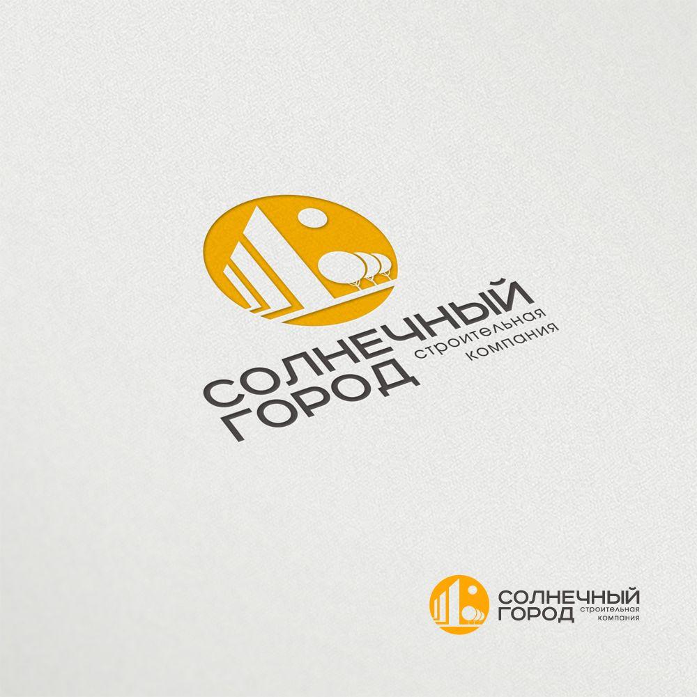 Логотип для солнечного города - дизайнер mz777