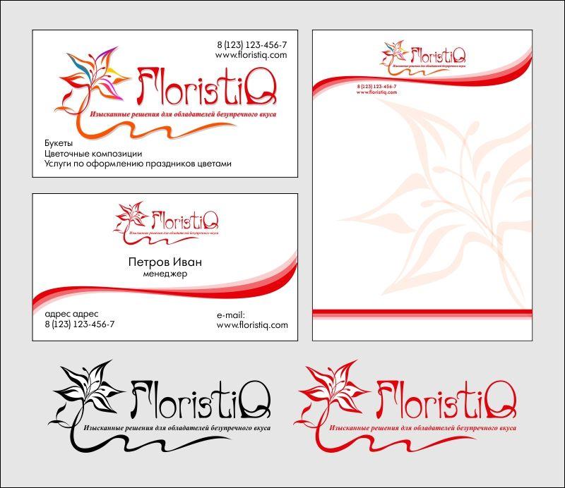 Логотип и фирм. стиль цветочного салона - дизайнер dakrina