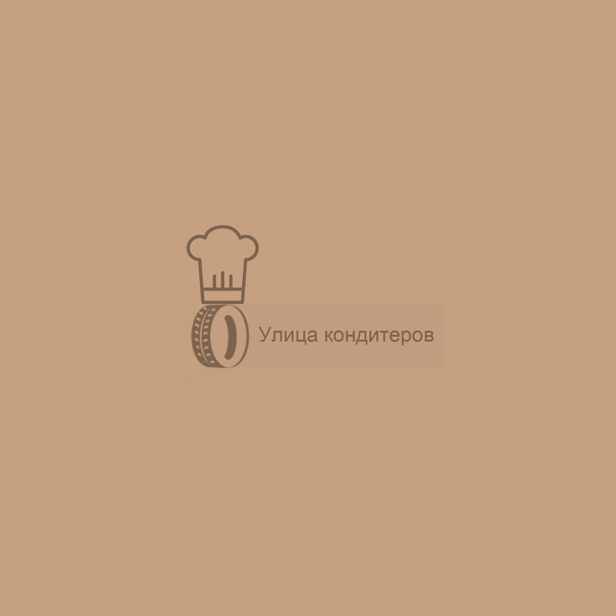 Брендирование мобильной кофейни - дизайнер Kibish
