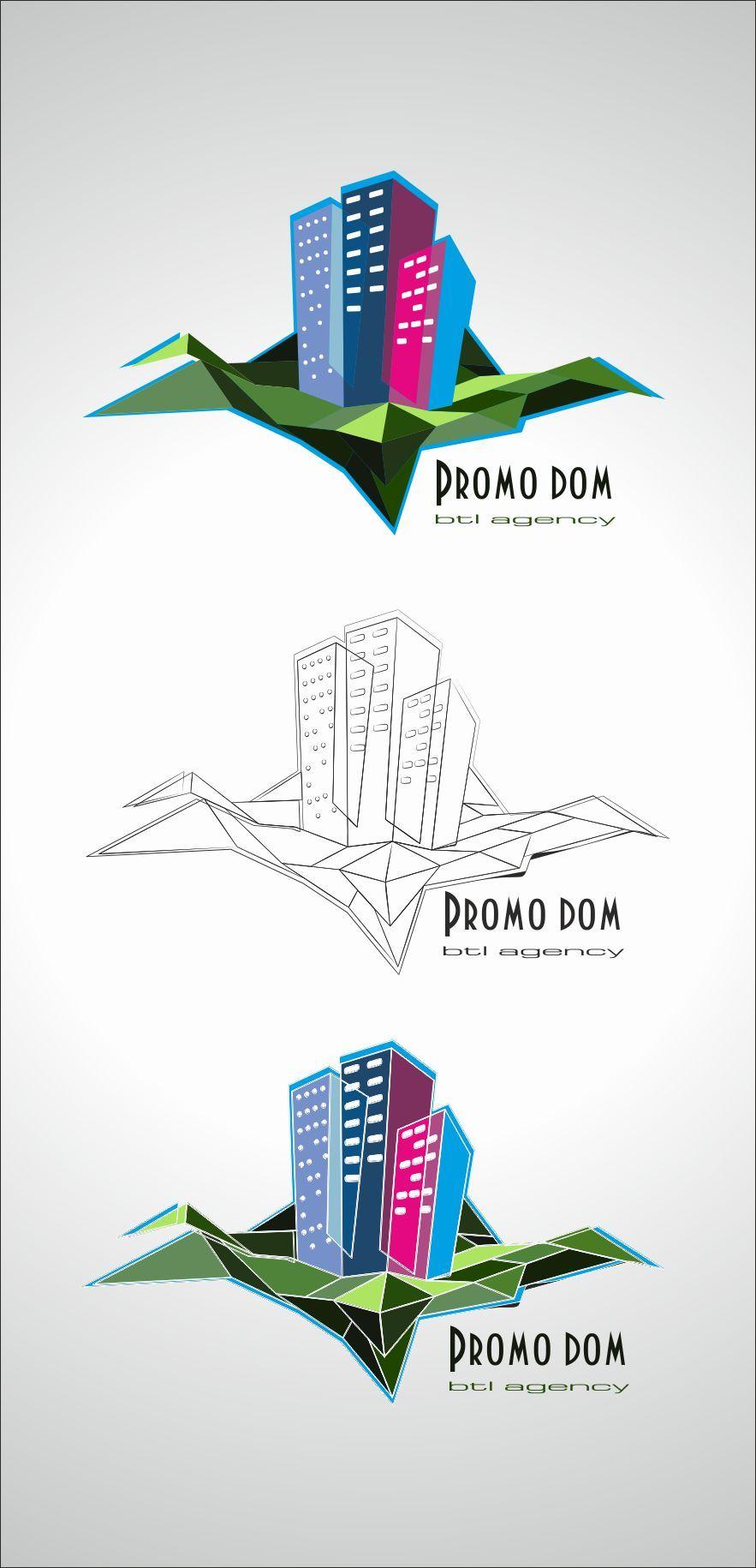 Логотип рекламного агентства - дизайнер aspekt-13