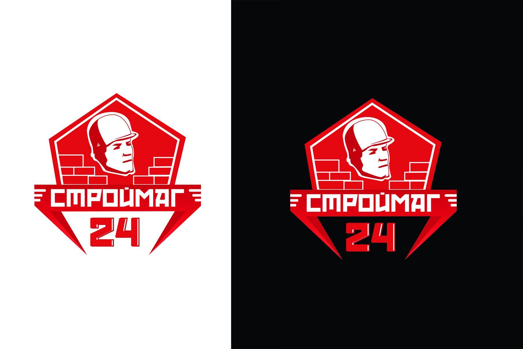 Лого и фирм стиль для Строймаг24 - дизайнер SmolinDenis