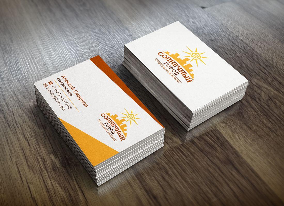 Логотип для солнечного города - дизайнер MrPartizan