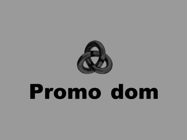 Логотип рекламного агентства - дизайнер Batishev