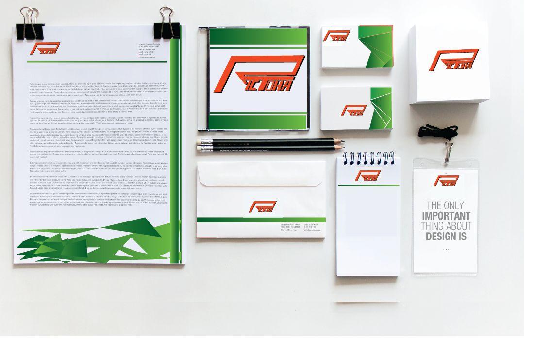 Логотип для компании Рустона (www.rustona.com) - дизайнер GVV