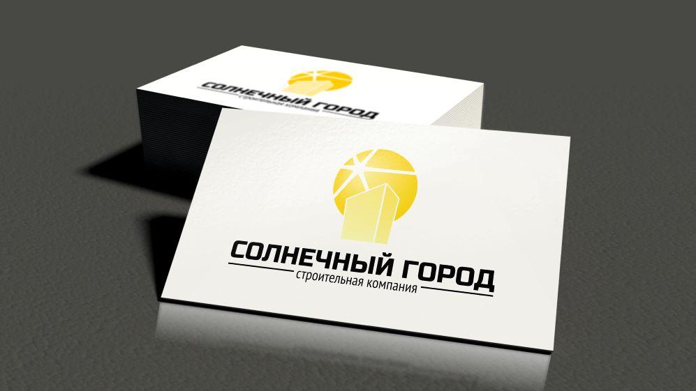 Логотип для солнечного города - дизайнер waP9eloo