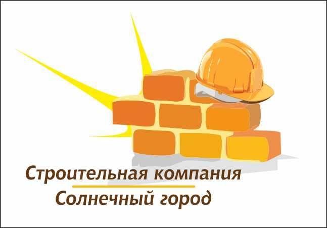 Логотип для солнечного города - дизайнер jeniulka