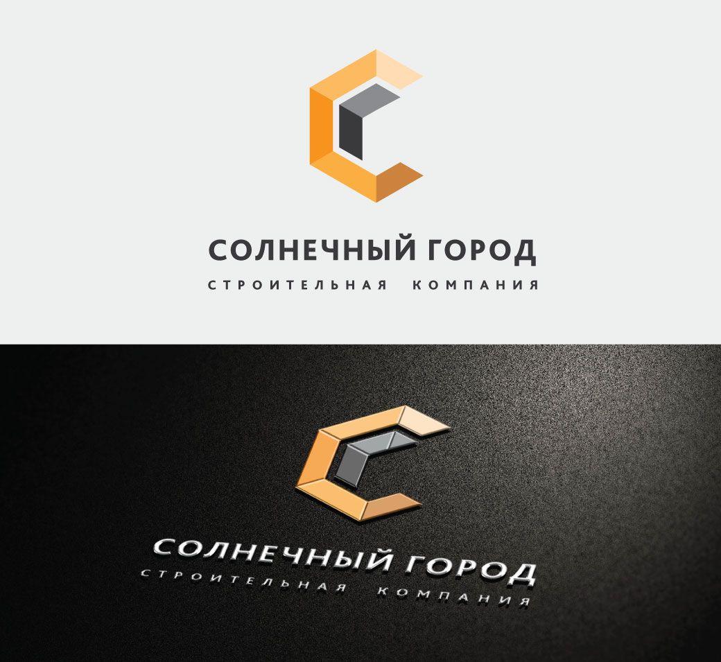 Логотип для солнечного города - дизайнер azazello