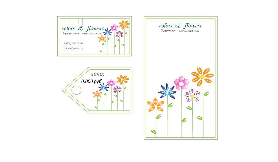 Colors & Flowers Логотип и фирменный стиль - дизайнер Yulia_Pr