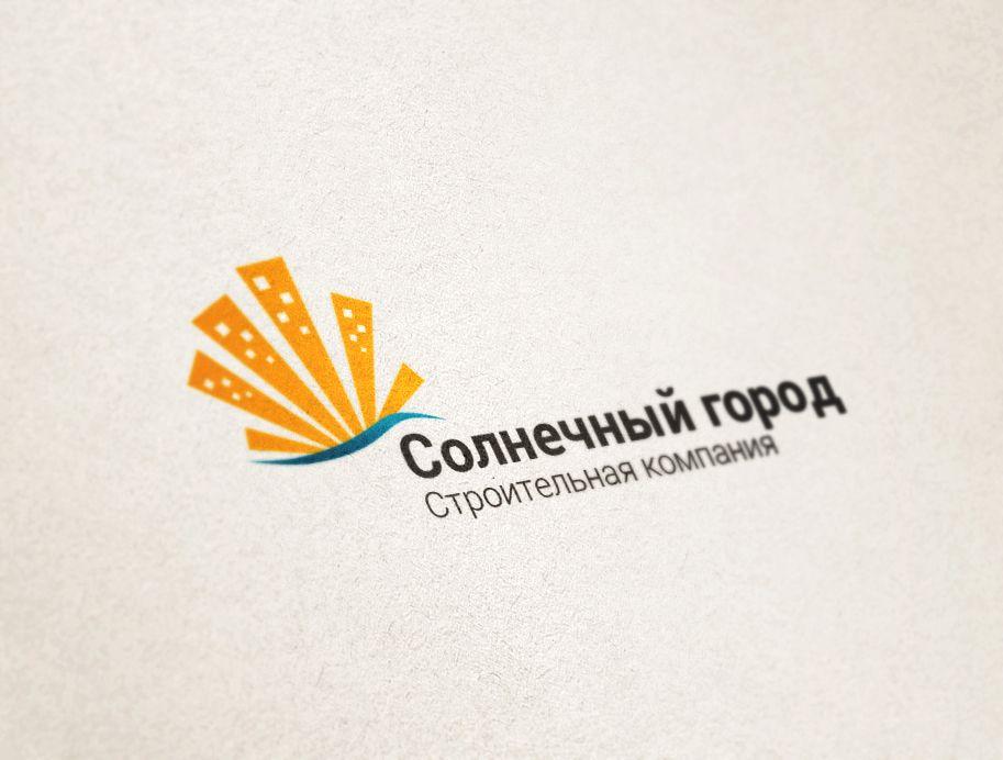 Логотип для солнечного города - дизайнер goljakovai