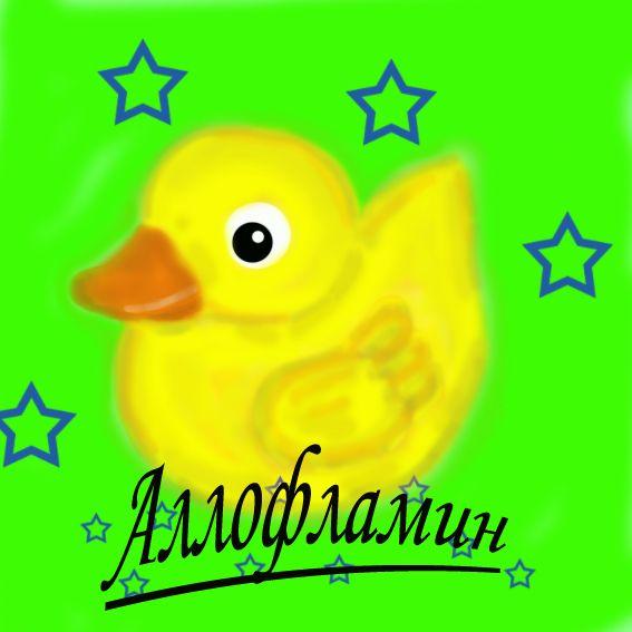 Логотип препарата Аллофламин - дизайнер Katericha