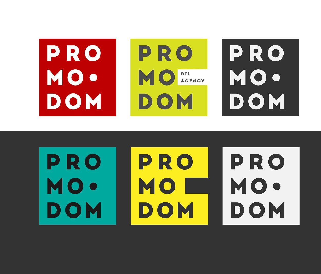 Логотип рекламного агентства - дизайнер Stephen
