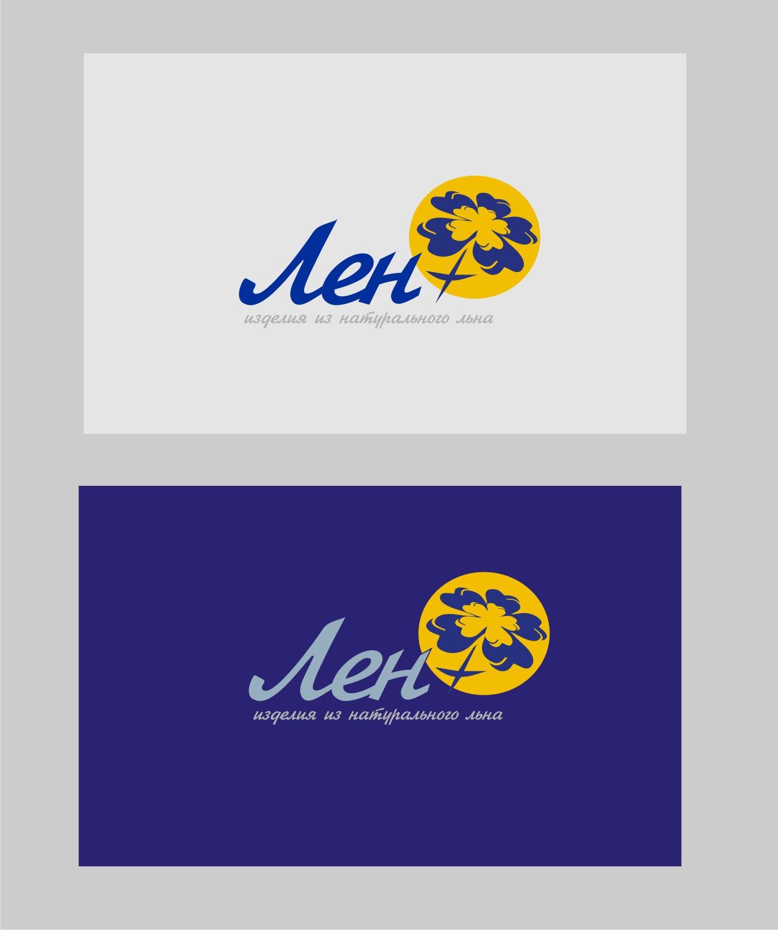 Логотип интернет-магазина ЛенПлюс - дизайнер dbyjuhfl