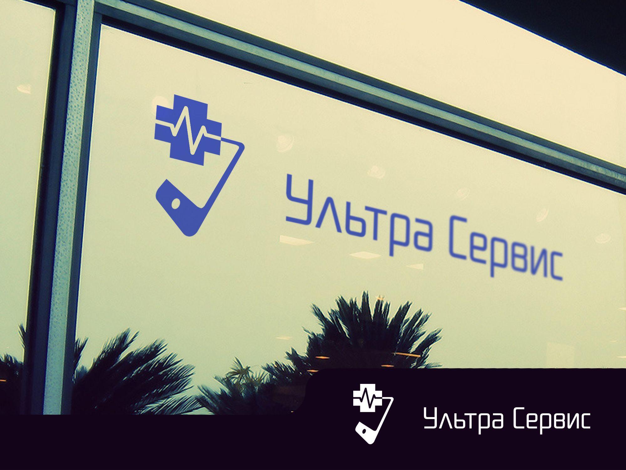 Логотип и фирменный стиль сервисного центра - дизайнер sehu