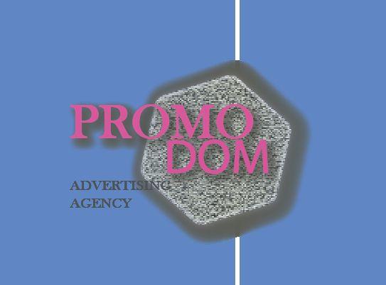 Логотип рекламного агентства - дизайнер stanislove