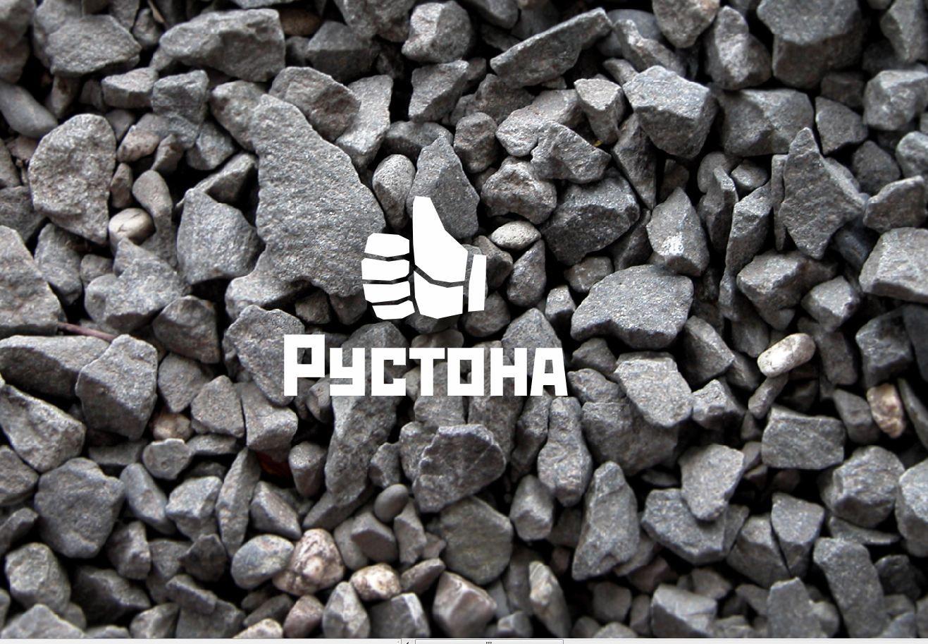Логотип для компании Рустона (www.rustona.com) - дизайнер Alterantus