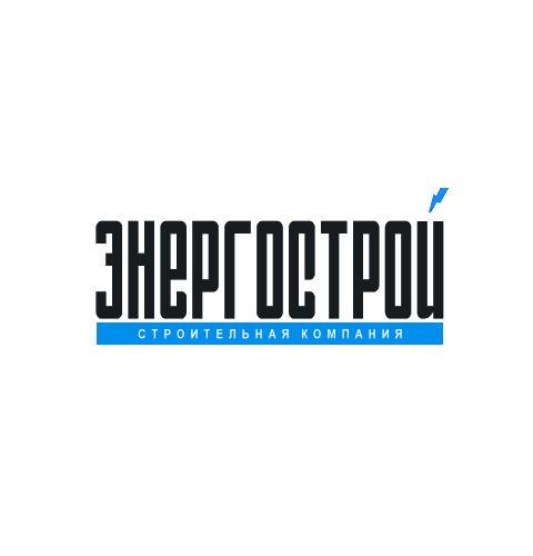 Фирменный стиль для компании ЭнергоСтрой - дизайнер alex_ast