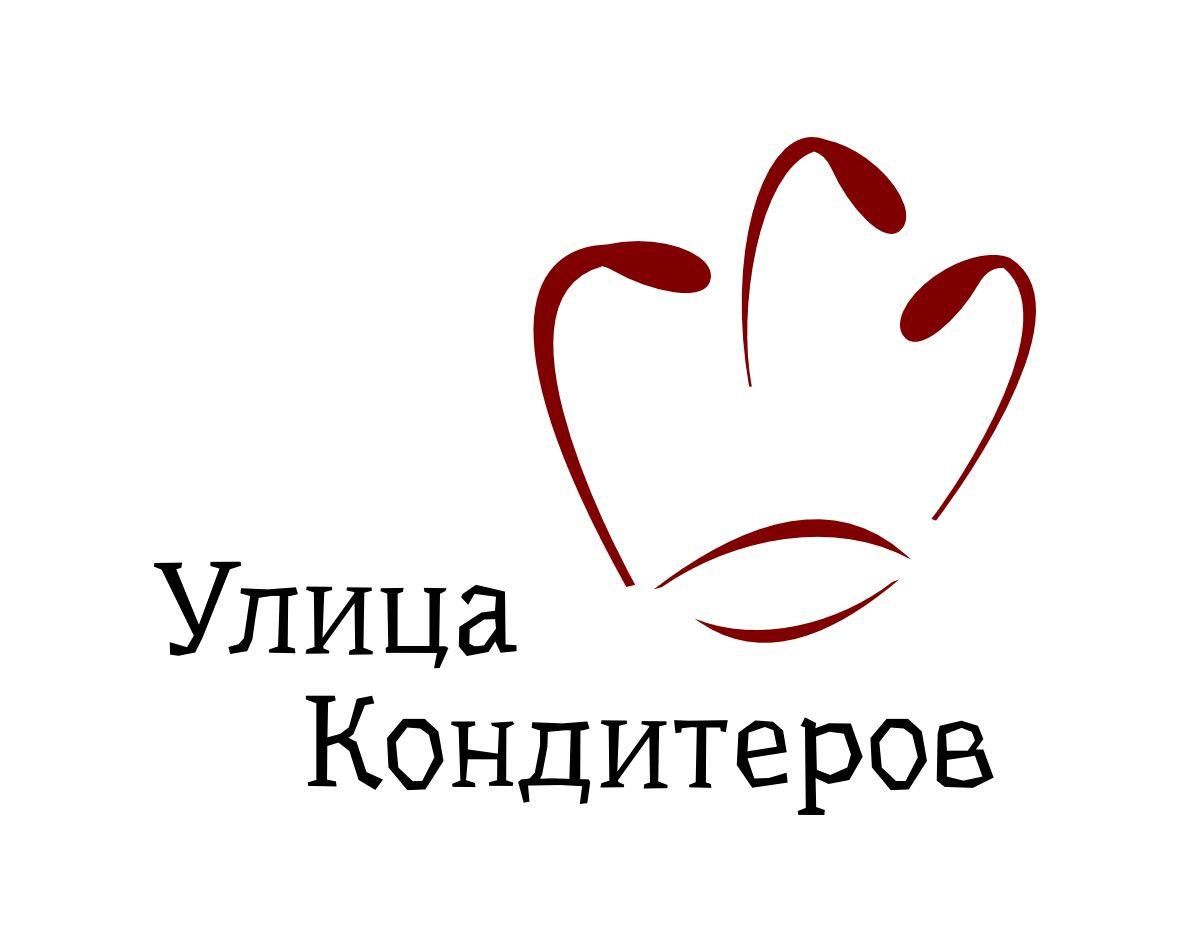 Брендирование мобильной кофейни - дизайнер ldco