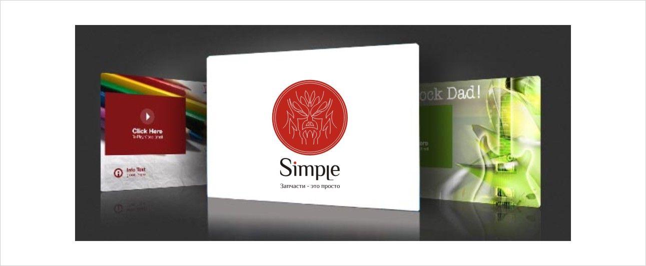 Лого для Simple. Компания по продаже автозапчастей - дизайнер arank