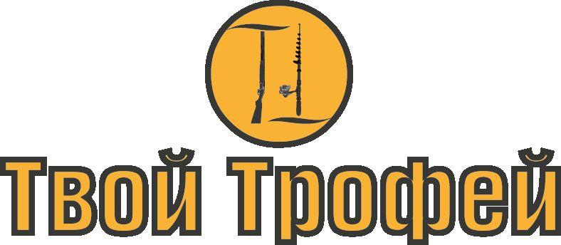 Создание логотипа для Твой Трофей - дизайнер splinter