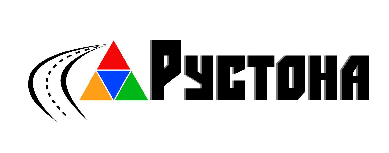Логотип для компании Рустона (www.rustona.com) - дизайнер Nikita_Black