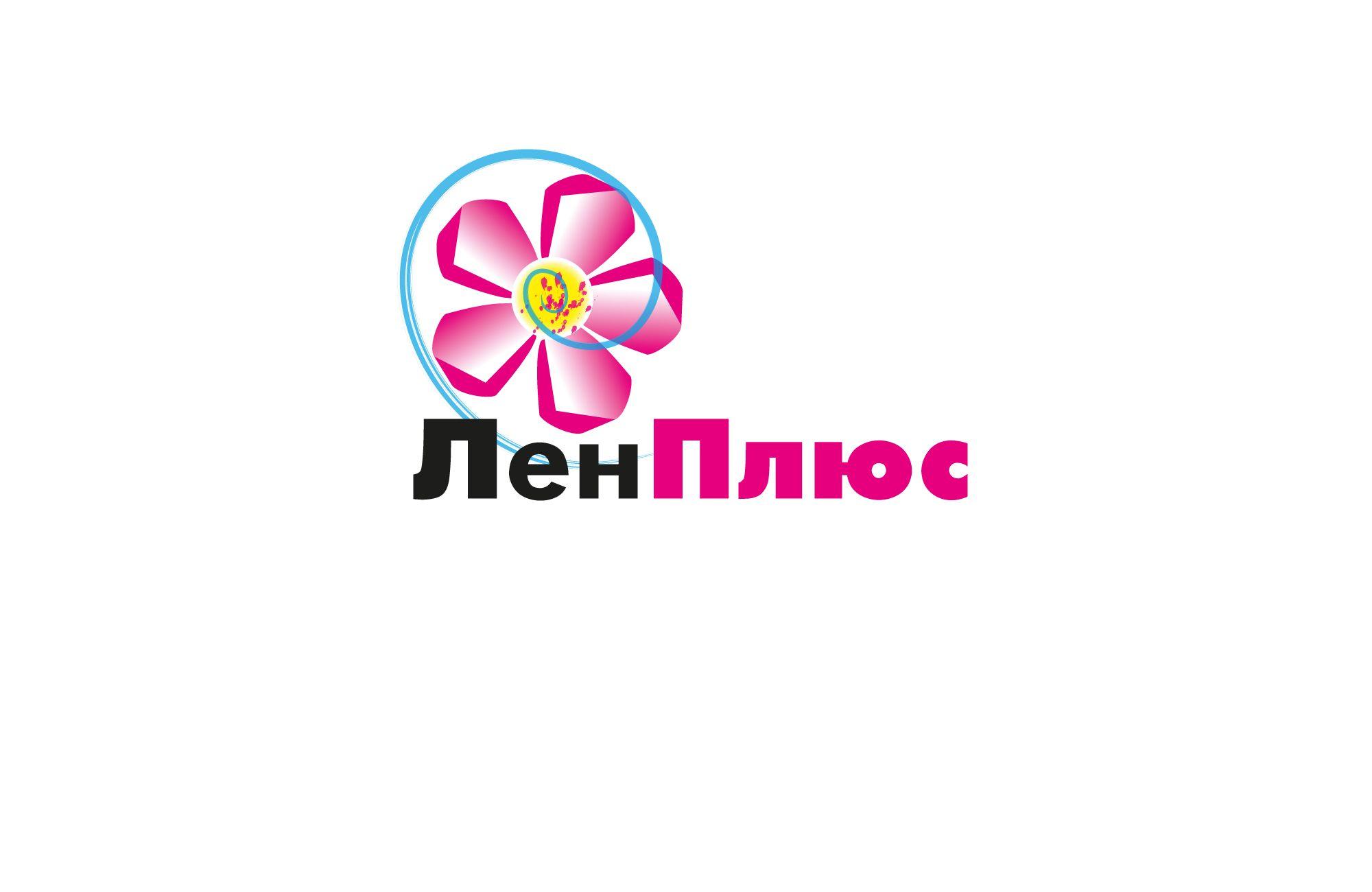 Логотип интернет-магазина ЛенПлюс - дизайнер Last_ZZZefi