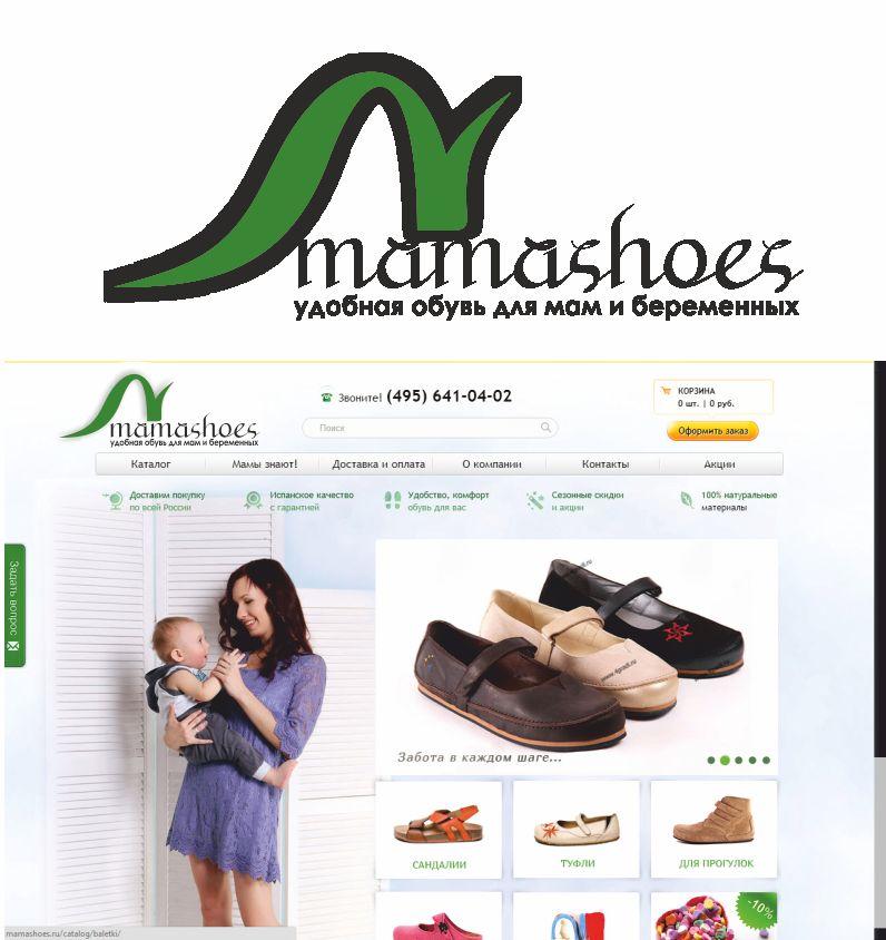 Разработка логотипа на основе существующего - дизайнер markosov