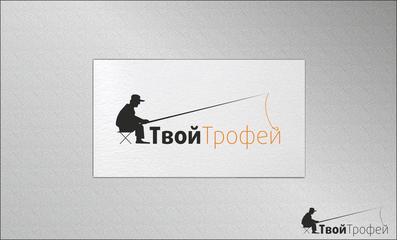 Создание логотипа для Твой Трофей - дизайнер byka-ve7rov
