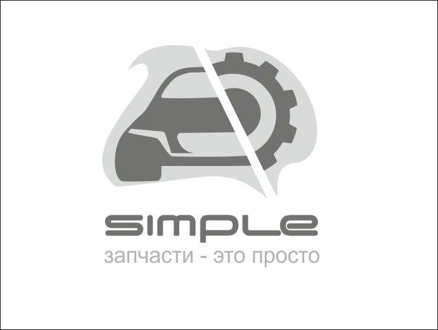 Лого для Simple. Компания по продаже автозапчастей - дизайнер art-valeri