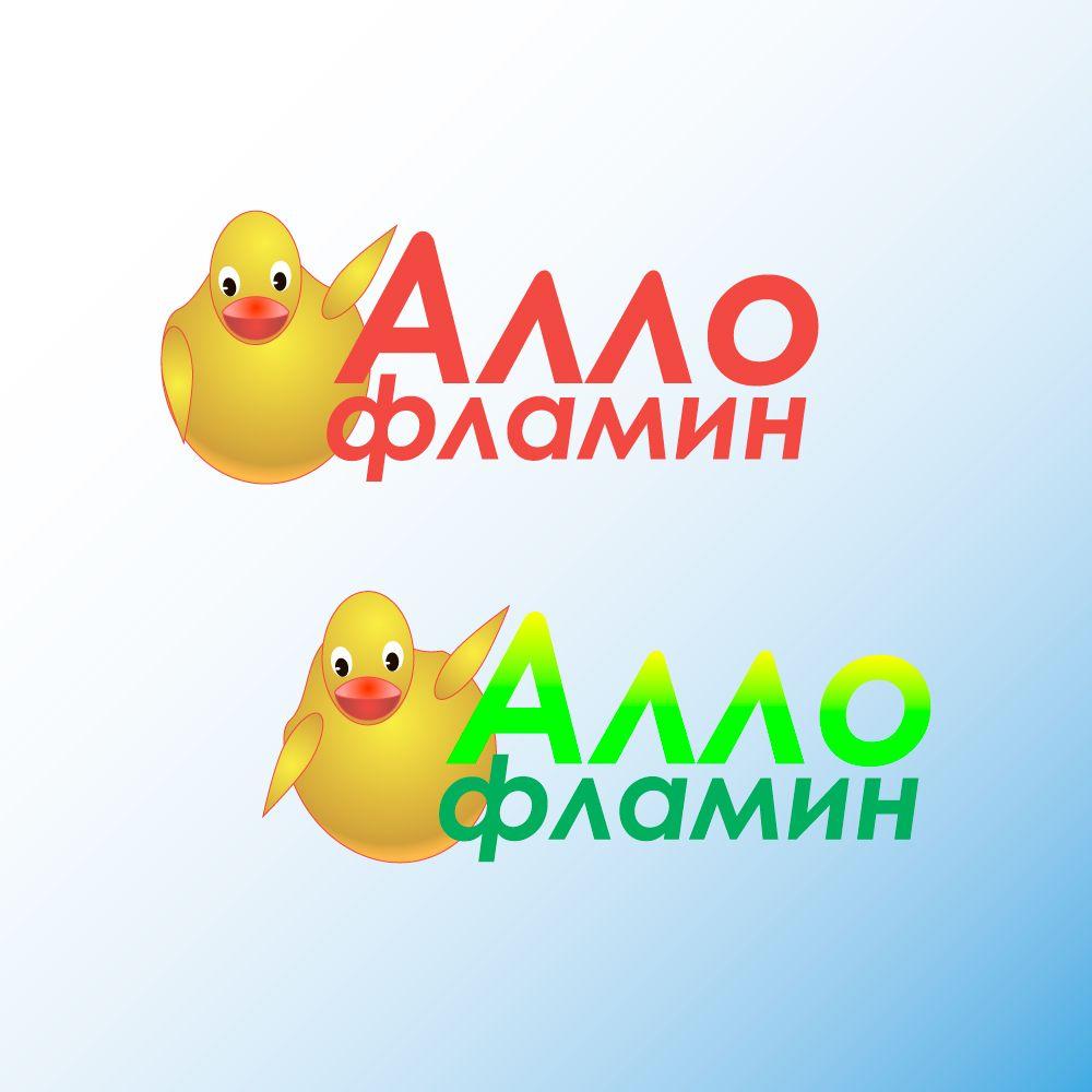 Логотип препарата Аллофламин - дизайнер metallp