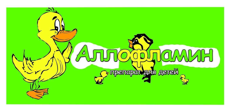 Логотип препарата Аллофламин - дизайнер margocha-89