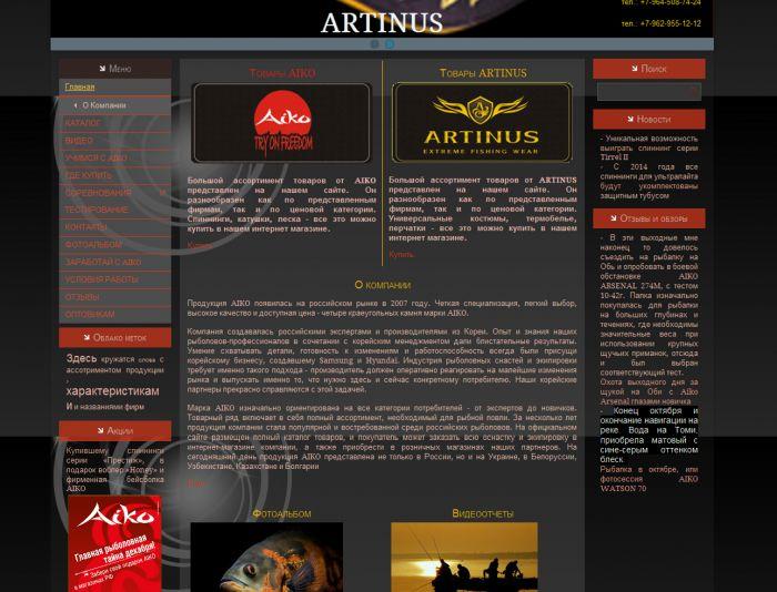 Редизайн сайта - дизайнер olga_r_b