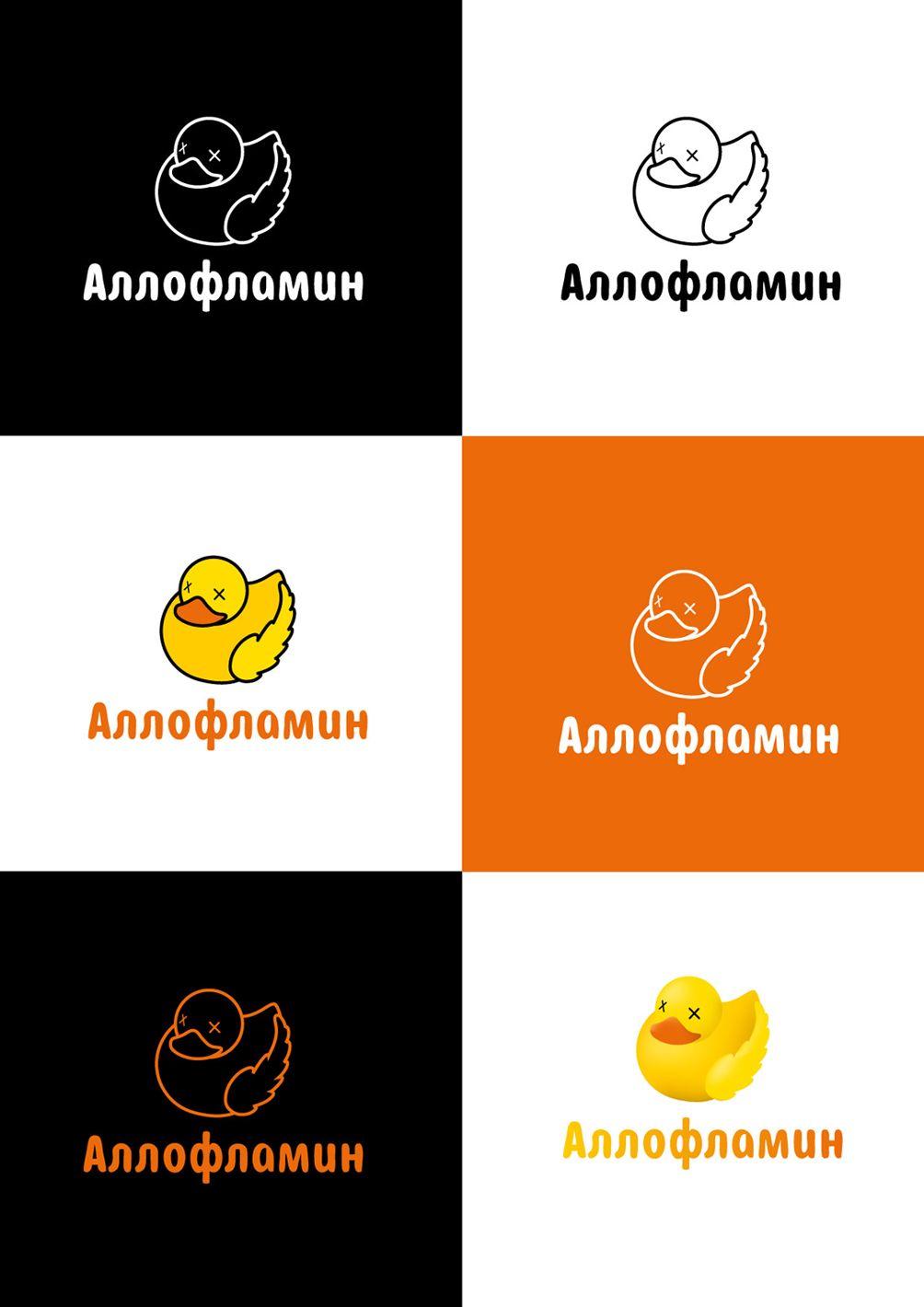 Логотип препарата Аллофламин - дизайнер Kotik_Makarov