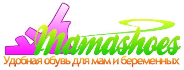 Разработка логотипа на основе существующего - дизайнер Alaric_Simple