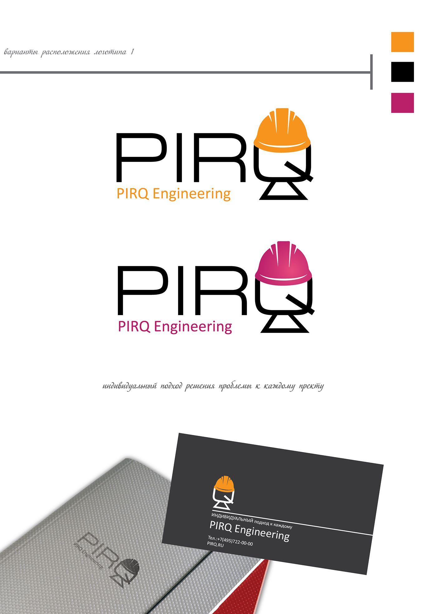 Фирменный стиль и логотип компании - дизайнер kakakio25